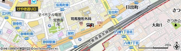 静岡県静岡市葵区栄町周辺の地図