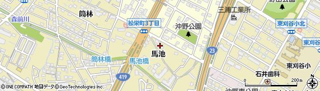 愛知県刈谷市野田町(馬池)周辺の地図