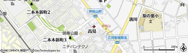 愛知県安城市井杭山町(高見)周辺の地図