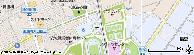 愛知県安城市新田町(池田上)周辺の地図