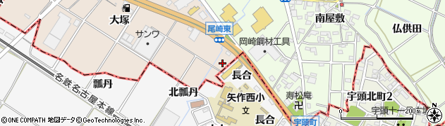 愛知県安城市尾崎町(長合)周辺の地図