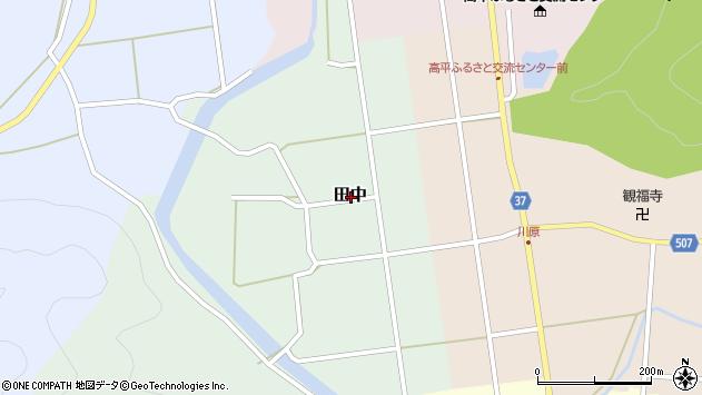〒669-1406 兵庫県三田市田中の地図