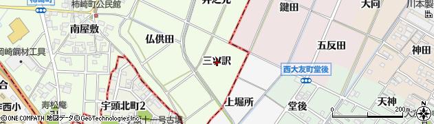 愛知県安城市柿碕町(三ツ訳)周辺の地図