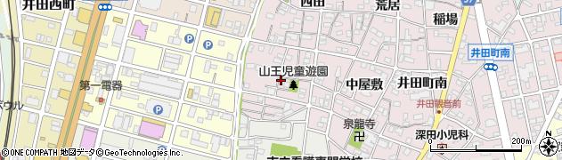 愛知県岡崎市井田町(山王)周辺の地図