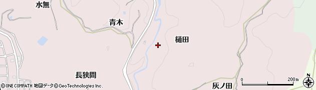 愛知県岡崎市田口町(樋田)周辺の地図