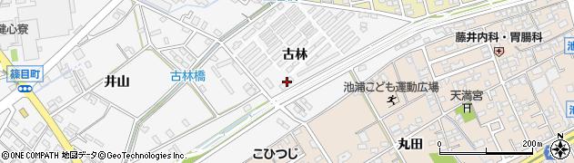 愛知県安城市篠目町(古林)周辺の地図
