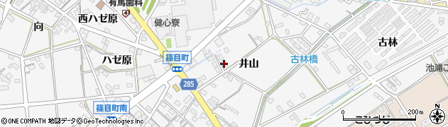 愛知県安城市篠目町(井山)周辺の地図