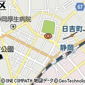 天津飯店 静岡伊勢丹店