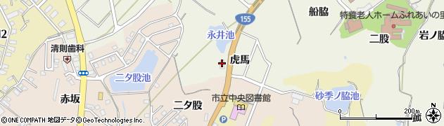 愛知県知多市新知(虎馬)周辺の地図