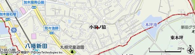 愛知県東海市加木屋町(小家ノ脇)周辺の地図