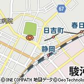 ウエルシア薬局 新静岡セノバ店