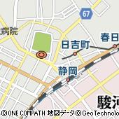 静岡鉄道株式会社 新静岡駅