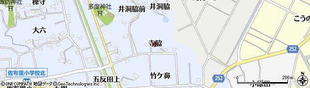 愛知県知多市佐布里(寺脇)周辺の地図