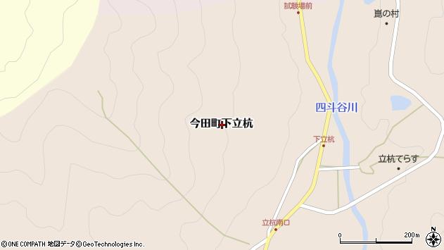〒669-2141 兵庫県丹波篠山市今田町下立杭の地図