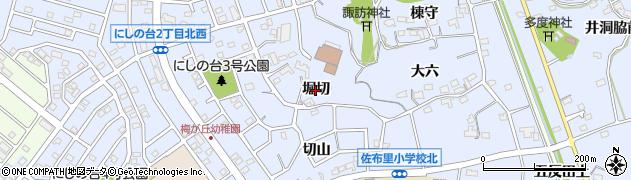 愛知県知多市佐布里(堀切)周辺の地図