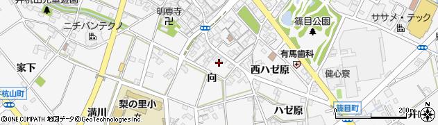 愛知県安城市篠目町(向)周辺の地図