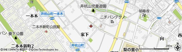 愛知県安城市井杭山町(家下)周辺の地図