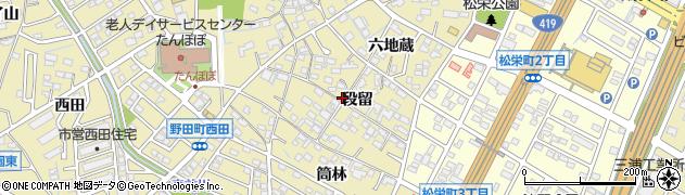 愛知県刈谷市野田町(段留)周辺の地図