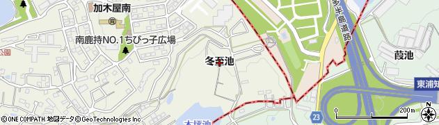 愛知県東海市加木屋町(冬至池)周辺の地図