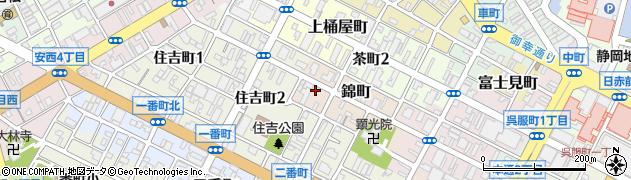 静岡県静岡市葵区錦町周辺の地図