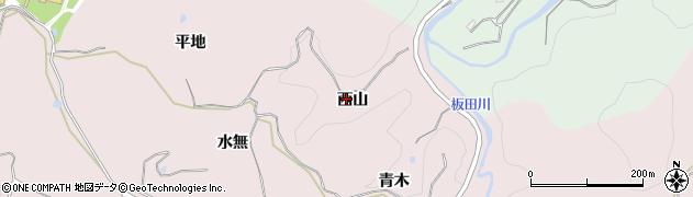 愛知県岡崎市田口町(西山)周辺の地図