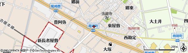 愛知県安城市尾崎町(西大塚)周辺の地図