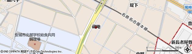 愛知県安城市尾崎町(蔵地)周辺の地図