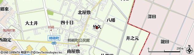 愛知県安城市柿碕町(竹久)周辺の地図