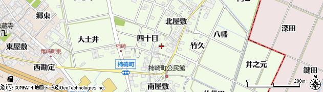 愛知県安城市柿碕町(四十目)周辺の地図