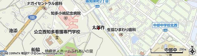愛知県知多市新知(太郎作)周辺の地図