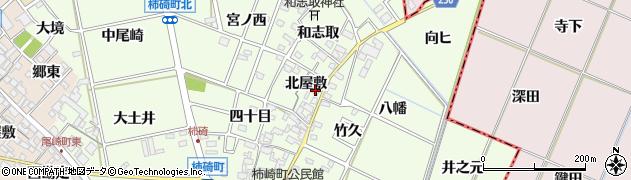 愛知県安城市柿碕町(北屋敷)周辺の地図