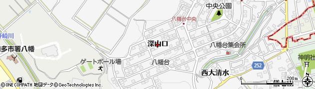 愛知県知多市八幡(深山口)周辺の地図