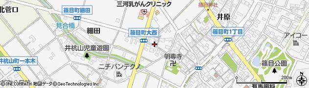 愛知県安城市篠目町(大西)周辺の地図