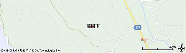 岡山県美咲町(久米郡)藤田下周辺の地図