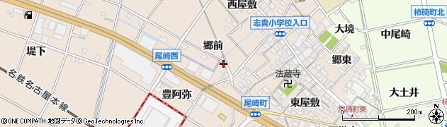 愛知県安城市尾崎町(郷前)周辺の地図