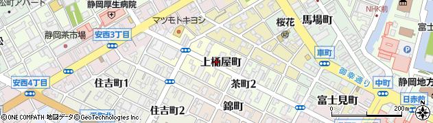 静岡県静岡市葵区上桶屋町周辺の地図