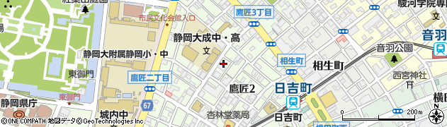 静岡県静岡市葵区鷹匠周辺の地図
