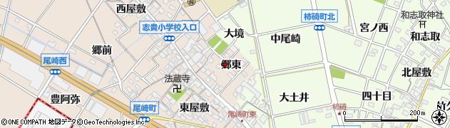 愛知県安城市尾崎町(郷東)周辺の地図