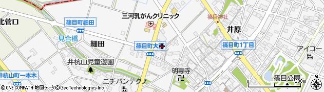 愛知県安城市篠目町(肥田)周辺の地図