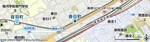 静岡県静岡市葵区周辺の地図