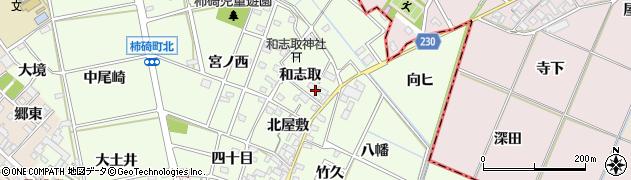 愛知県安城市柿碕町(和志取)周辺の地図