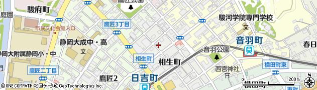 静岡県静岡市葵区相生町周辺の地図