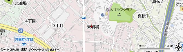 愛知県岡崎市井田町(東魂場)周辺の地図