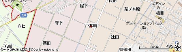 愛知県岡崎市橋目町(戸井崎)周辺の地図
