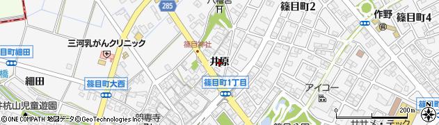 愛知県安城市篠目町(井原)周辺の地図