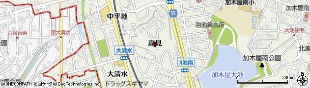 愛知県東海市加木屋町(高見)周辺の地図