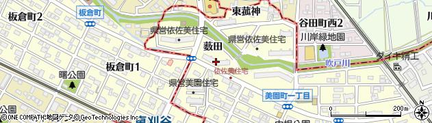 愛知県安城市美園町(薮田)周辺の地図