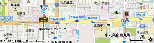 九条西洞院周辺の地図