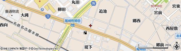 愛知県安城市尾崎町(追池)周辺の地図