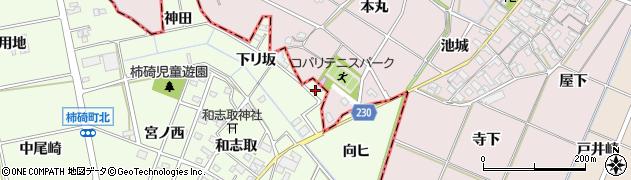 愛知県安城市柿碕町(下リ坂)周辺の地図